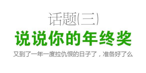 致设计(87)_电商|淘宝设计师交流社区网站